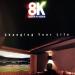 NHK 8K Super Hi-Vision