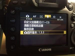 Is Canon Blocking Magic Lantern Installation On The 5D Mark
